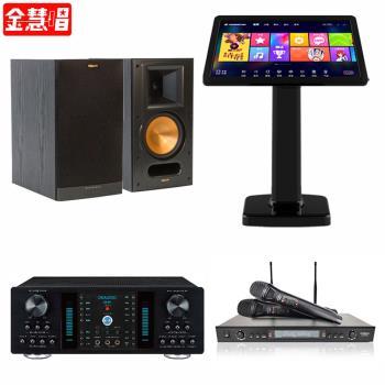 金慧唱 NOTE PLUS V2.0/21.5吋點歌面板4TB+DB-8A+SR-889PRO+RB-61 II