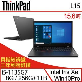 Lenovo聯想 ThinkPad L15 商務筆電 15吋/i5-1135G7/8G/PCIe 256G SSD+1TB/W10P 三年保 20X3S00A00
