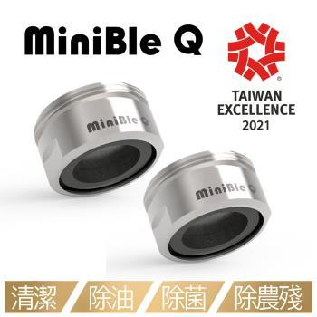 【2入組】 HerherS MiniBle Q 微氣泡起波器