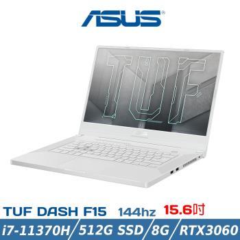 ASUS華碩 FX516PM-0161C11370H 星耀白 i7-11370H/8G/PCIE 512G SSD/RTX 3060 6G/144hz