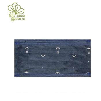 【荷康】醫用醫療口罩 雙鋼印 台灣製造_丹寧x海軍藍(30/盒)