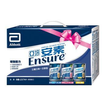 亞培 亞培 安素綜合口味禮盒(8入)(香草3入、原味3入、草莓2入)x2盒+(贈品)Herbfine乾洗手精油凝露60mlx2入
