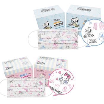 【收納皇后】[Sanrio 三麗鷗]KITTY凱蒂貓/Snoopy史努比 成人/兒童 防護平面口罩(50入/盒)正版授權