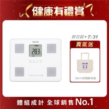 TANITA七合一體組成計/體脂計BC-760