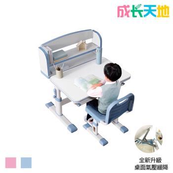 【成長天地】兒童書桌椅 80cm桌面 手搖升降桌椅 不包含檯燈(DK304)