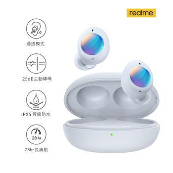 realme Buds Air 2 Neo 真無線主動降噪藍牙耳機-灰色