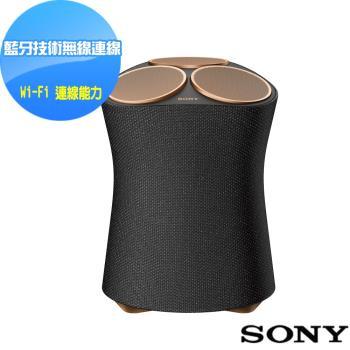 SONY 頂級無線藍牙揚聲器 SRS-RA5000
