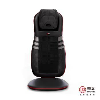 輝葉 Star Wars 原力4D揉搥按摩墊(黑武士限定款) HY-640-BK