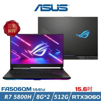 ASUS 華碩 FA506QM-0032A5800H 15.6吋 (AMDR7 5800H/8Gx2/512G SSD/RTX3060) 薄邊框軍規