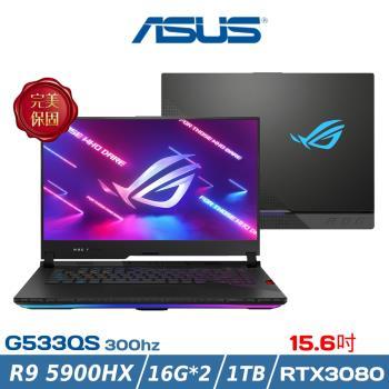ASUS華碩 ROG Strix SCAR 電競筆電 15.6吋(R9-5900HX/16G/1T/GTX3080)G533QS-0021A5900H
