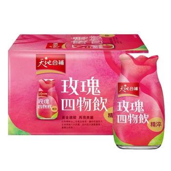 天地合補精淬玫瑰四物飲120ML*6【愛買】