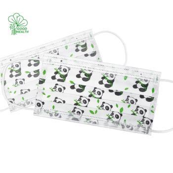 【丰荷】醫用醫療口罩 雙鋼印 台灣製造_熊貓(50/盒)