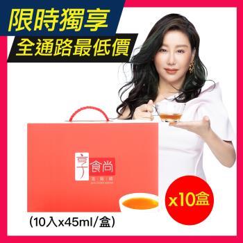 享食尚滴雞精 超人氣團購組 - (10入/45ml)*10盒