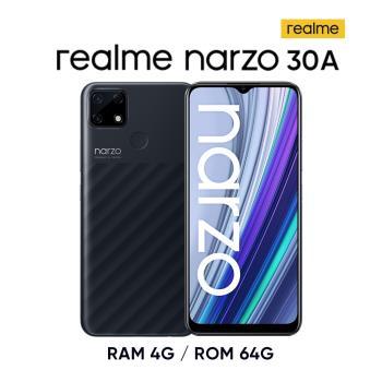 realme narzo 30A G85超大電量遊戲機 (4GB/64GB)-鐳射黑