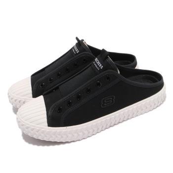 Skechers 休閒鞋 Street Trax-Cul De 女鞋 帆布穆勒鞋 輕量 避震 緩衝  黑 白 155386BLK [ACS 跨運動]