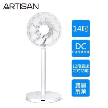 ARTISAN 14吋雙層DC節能風扇LF1401