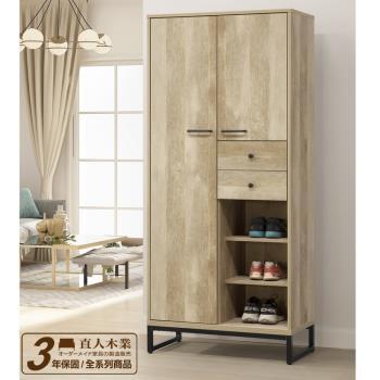 日本直人木業-TINA復古木81公分高鞋櫃