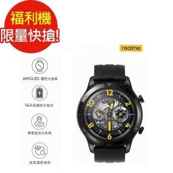 福利品_realme Watch S Pro 智慧手錶_九成新