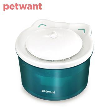 PETWANT MINI寵物循環活水機 W3-N