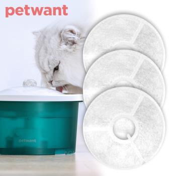 PETWANT MINI寵物貓咪循環活水機W3-N【專用濾心】W3-2