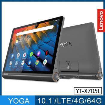 Lenovo Yoga Tablet YT-X705L 智慧平板 (LTE版/4G/64G)