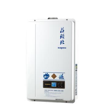 (全省安裝)莊頭北13公升數位恆溫強制排氣(與TH-7138FE同款)熱水器天然氣TH-7138FE_NG1