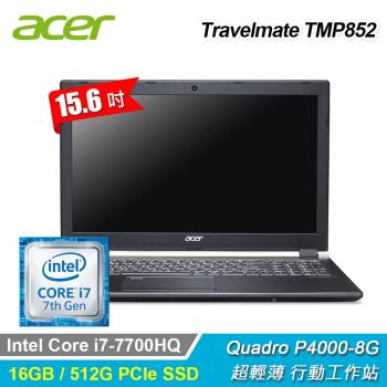 【Acer 宏碁】Travelmate P8 TMP852 15.6吋 商用筆電