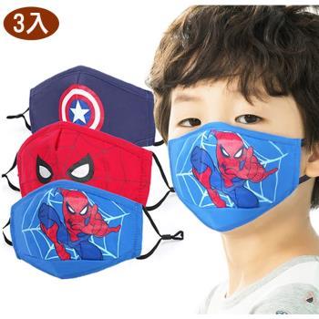 漫威英雄蜘蛛人美國隊長兒童口罩立體口罩防塵棉布口罩3入組 441528【卡通小物】