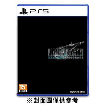 【PS5】FINAL FANTASY VII 重製版 Intergrade《中文版》