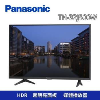 Panasonic國際牌 32吋 液晶顯示器+視訊盒 TH-32J500W-庫