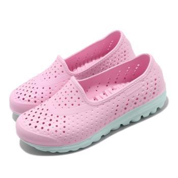 Skechers 休閒鞋 H2go-Waterlillys 水鞋 女鞋 洞洞鞋 雨天必備 快速排水 中大童 粉 綠 86622LPKLB