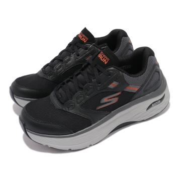 Skechers 慢跑鞋 Max Cushioning 極致避震 男鞋 Arch Fit 專利鞋墊 緩衝 耐磨 黑 橘 220198BKGY