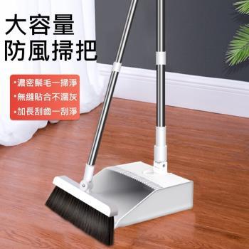AOTTO 大容量站立式防風刮齒掃把三合一組(掃把 乾濕兩用)