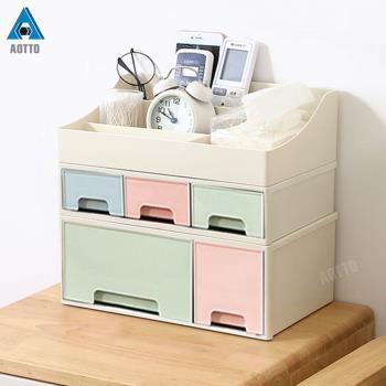 AOTTO 馬卡龍化妝品收納盒 組合抽屜盒(桌上收納盒 文具收納 抽屜盒)