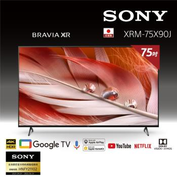 【21年新上市】SONY 75型 4K HDR Google TV BRAVIA顯示器 XRM-75X90J