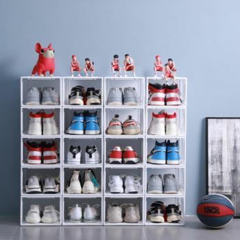 AOTTO 加厚加高款-磁吸超耐重收納鞋盒-4入(防塵防蟲堅固耐用)