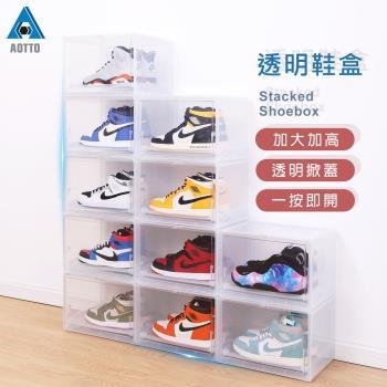 AOTTO 高耐重按壓式掀蓋自動滾輪收納鞋盒-6入(加高加厚特大款 可疊加)