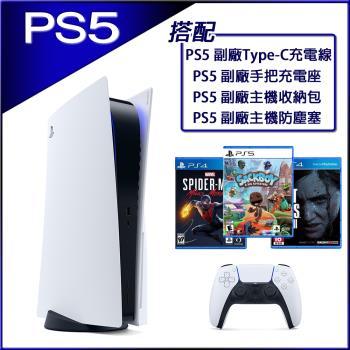 【現貨供應】PS5 遊戲主機-光碟版+PS5小小大冒險+PS4 最後生還者+ PS4 漫威蜘蛛人+《四好禮》