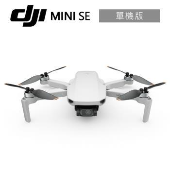 DJI MINI SE 單機版 輕巧空拍機 公司貨 + DJI Care隨心換一年版