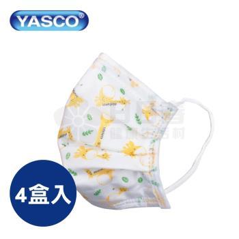 【4盒入】YASCO昭惠 醫用口罩 兒童平面口罩 長頸鹿 (50入/盒) 雙鋼印 CNS14774 台灣製造