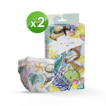 沃康 醫用口罩(未滅菌)(雙鋼印)-成人平面 粉色夏威夷(10入/盒x2)