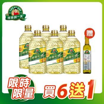 得意的一天 100%葵花油(2L/瓶)*6/箱 贈頂級橄欖油500ml