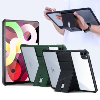 XUNDD for iPad Pro 11吋 2021 平板隱形支架殼