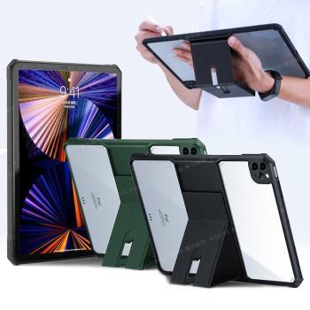 XUNDD for iPad Pro 12.9吋 2021 平板隱形支架殼