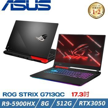 ASUS華碩 ROG Strix G17 G713QC-0021C5900HX 潮魂黑(R9-5900HX/8G/RTX3050/512G PCIE)