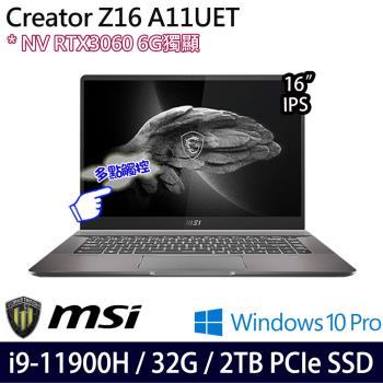 MSI微星 Creator Z16 A11UET-092TW 創作者筆電 16吋/i9-11900H/32G/PCIe 2T/RTX3060/W10P