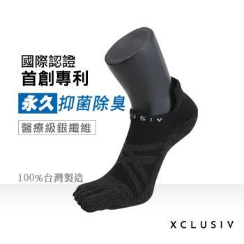 【XCLUSIV】照護五趾船型襪-黑色(醫療級銀纖維/99.99%抑菌消臭/吸濕乾爽/永久有效)