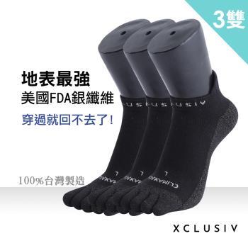 【XCLUSIV】銀纖維健康照護五趾船型襪3雙-黑色(醫療級銀纖維的太空科技商品、永久抑菌消臭、吸濕排汗)