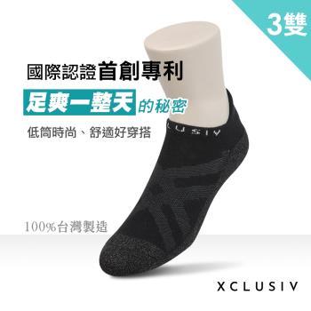 【XCLUSIV】照護船型襪3雙-黑色(醫療級銀纖維 99.99%抑菌消臭 吸濕乾爽 永久有效)