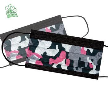 【荷康】醫用醫療口罩 雙鋼印 台灣製造_粉紅迷彩(30/盒)